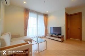 เช่าคอนโดรัชดา ห้วยขวาง : 2 ห้องนอนแต่งสวยมาก!! เช่าคอนโดใกล้ MRT ห้วยขวาง RHYTHM Ratchada-Huaikhwang @22,000 Baht/Month
