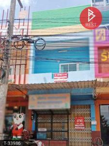 For SaleShophousePhatthalung : ขายอาคารพาณิชย์ 2 ชั้น เขาเจียก พัทลุง