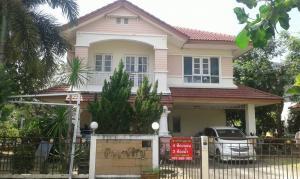 For SaleHouseSaraburi : Sales : House for sale in Tara Fa Sai Urgent