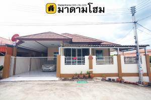 For SaleHouseAyutthaya : Ananakorn Village 2 Ayutthaya Rojana Madame Home House for sale in Ayutthaya Second hand house in Ayutthaya 2nd hand house in Ayutthaya