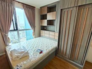 For RentCondoKasetsart, Ratchayothin : Condo for rent at The Selected Kaset Ngamwongwan.