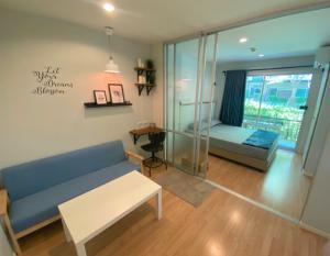 เช่าคอนโดพัฒนาการ ศรีนครินทร์ : ให้เช่า ลุมพินีอ่อนนุช-พัฒนาการ (อ่อนนุช 55) ห้องสวยเสมือนมีสวนส่วนตัว!!!