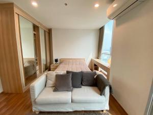 เช่าคอนโดรัชดา ห้วยขวาง : โนเบิลรีวอล์ฟ2 ให้เช่า, 2ห้องนอน, ชั้นสูง, ลดช่วงโควิดเพียง 22,000 บาท
