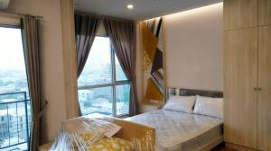 For RentCondoSapankwai,Jatujak : [A465] Room available **Special price 8,500 baht 🔥🔥🔥 Condo for rent at Lumpini Park Vibhavadi - Chatuchak (Lumpini Park Vibhavadi-Chatuchak), size 24.29 sq.m., 12th floor, near BTS Mo Chit and MRT Chatuchak.
