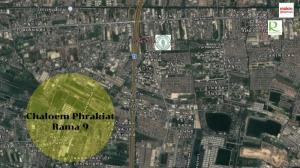 For SaleLandLadkrabang, Suwannaphum Airport : Beautiful plot of land for sale. Chaloem Phrakiat Rama 9 Road, Soi 67