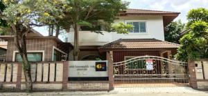 For SaleHouseSeri Thai, Ramkhamhaeng Nida : Single house for sale, Amorn Place, 70.9 sq.wa., 4 bedrooms, 3 bathrooms, Saphan Sung Subdistrict, Saphan Sung District, Bangkok.