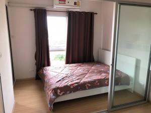 For RentCondoBangbuathong, Sainoi : For rent, Plum Condo Bang Yai, 1 bedroom, 4th floor, special 5,000 baht/month