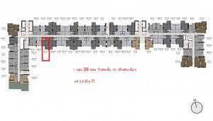 ขายดาวน์คอนโดท่าพระ ตลาดพลู : ★☆ Life Sathorn Sierra  1 Bed PLUS  35 ตรม. วิวสระเต็มๆ   แค่ 3.3 ล้าน !! ★☆
