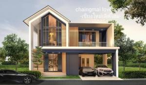 ขายบ้านเชียงใหม่ : 🤩CMLH08 Modern House บ้านใหม่สั่งสร้างใกล้เมือง 🤩 ใกล้สนามบิน,ใกล้กู๊ดวิววิจเล็จ,ร.ร.นานาชาติหลายแห่ง