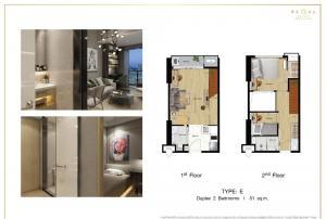 ขายคอนโดบางนา แบริ่ง : REGAL Bangna ห้อง Duplex 2 ชั้น 2 Bedroom ราคา Pre-Sale VVIP🔥