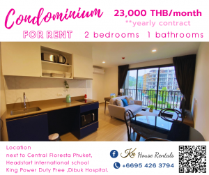 For RentCondoPhuket, Patong : 🏢 Condominium for rent 🏢 In Phuket town🛏️  2 bedrooms 🛁  1 bathroom 🛋️  Include furniture ❄️  Air-condition  🍜 Kitchen & microwave..🔥🔥🔥 23,000THB / months 🔥🔥🔥**yearly contract**♥️located right next to shopping mall, Central Floresta Phuket