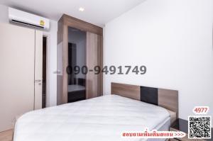 For RentCondoSapankwai,Jatujak : Condo for rent THE LINE Phahon-Pradipat Ready to move in condo near BTS Saphan Khwai