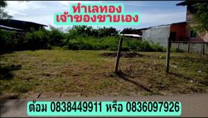 For SaleLandLoei : Golden location, Pha Khao District, Loei Province