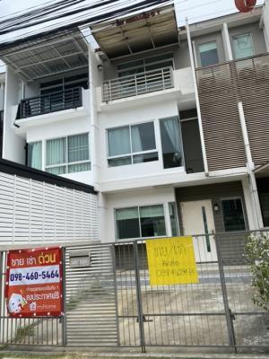 "For RentTownhousePattanakan, Srinakarin : Townhome for rent ""Baanmai Praram9-Srinakarin"""