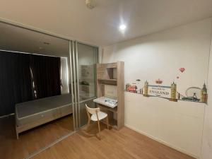 For RentCondoOnnut, Udomsuk : Lumpini Ville On Nut 46, good price, great location ⚡️ Urgent rent!!!⚡️