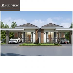 ขายบ้านเชียงใหม่ : สิริวิลล์ สันป่าตอง เชียงใหม่