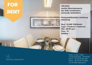 For RentCondoOnnut, Udomsuk : HTR-0034 Sky Walk Condominium (Sky Walk Condominium), beautiful room, fully furnished, elegant decoration, ready to move in.
