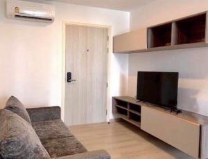 เช่าคอนโดวิภาวดี ดอนเมือง หลักสี่ : Kensington Phaholyothin63 for rent