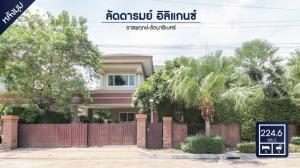 For SaleHouseRama5, Ratchapruek, Bangkruai : ลัดดารมย์ อิลิแกนซ์ ราชพฤกษ์-รัตนาธิเบศร์ หลังมุมพื้นที่ 224.6 ตรว.5 ห้องนอน 5 ห้องน้ำ