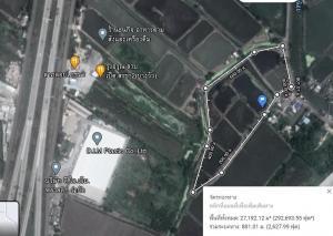 For RentLandChachoengsao : near Wellgrow Industrial Estate, Bang Pakong, Chachoengsao