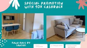 For RentCondoOnnut, Udomsuk : ⚡️𝐋𝐨𝐜𝐤𝐝𝐨𝐰𝐧 we don't down payment ⚡️ with cashback 10,000 !!! Best price in the project, add now line id: Tiffanylin150