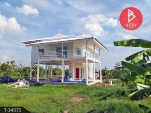For SaleLandChachoengsao : Quick sale, single house with land, area 4 rai, Bang Nam Priao, Chachoengsao.