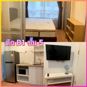For RentCondoOnnut, Udomsuk : Condo for rent Lumpini Lumpini On Nut 46 near BTS On Nut Sukhumvit 77 Phatthanakan Bangna Seacon Square Suan Luang