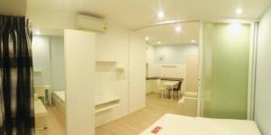 For RentCondoPattanakan, Srinakarin : S1 Rama9 condo for sale and rent (ว่าง สค 2565)***ขาย หรือ ให้เช่า คอนโด S1 พระราม 9 ซอย 45