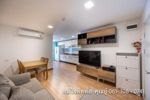 เช่าคอนโดรามคำแหง หัวหมาก : ขาย/ให้เช่า TheOnePlusDHuamak12พื้นที่52ตรม(ชั้น4)2ห้องนอน1ห้องน้ำราคาดี