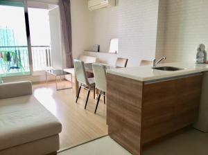 ขายคอนโดรัชดา ห้วยขวาง : Rhythm Ratchada-Huaikwang ขายด่วนราคาต่ำกว่าตลาด 4,900,000 บาท 46 ตร.ม. 1ห้องนอน 1ห้องน้ำ (108,000 บาท/ตรม) สนใจติดต่อ 083-882-4256 บิ๊กครับ