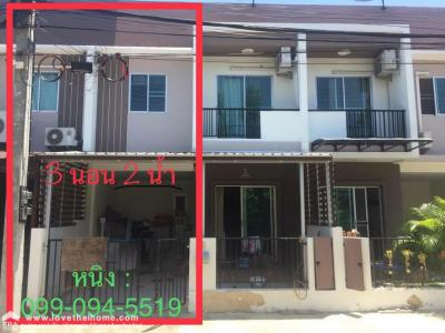 For SaleTownhouseRama 2, Bang Khun Thian : House for sale, 2 storey townhouse, Rama 2 Road. Ban Di Bang To Rad Village Area 17.5 sq.m. There are 3 bedrooms, 2 bathrooms, fully furnished.
