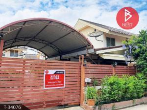 For SaleHouseAyutthaya : Beautiful twin house for sale, lots of space. Eua Athon Village, Ban Sang, Bang Pa-In, Phra Nakhon Si Ayutthaya