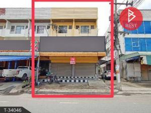 For SaleShophousePattaya, Bangsaen, Chonburi : 2 commercial buildings for sale with tenants, Phan Thong, Chonburi.