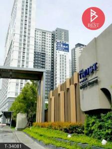 For SaleCondoSamrong, Samut Prakan : Condo for sale at The Trust at BTS Erawan Samut Prakan.
