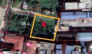 ขายที่ดินพัทยา บางแสน ชลบุรี : ขายด่วนที่ดินเปล่าทำเลดี 243 ตร.ว. สร้างอพาท์เมนท์ได้ ถนนพัทยากลาง ใกล้บิ๊กซีเอ็กซ์ตร้าพัทยากลาง