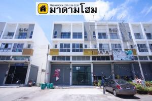 For SaleShophouseAyutthaya : Shophouse for sale in Ayutthaya, Madam Home, House for sale in Ayutthaya. Second hand house in Ayutthaya