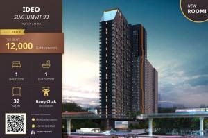 For RentCondoOnnut, Udomsuk : 🔥🔥 Super hot price, Ideo Sukhumvit 93, size 32 Sq.m., price 12,000 baht ❗️