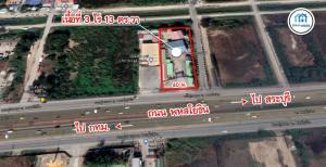 ขายที่ดินอยุธยา : ที่ดิน 3 ไร่ พร้อมบ้าน 5 ชั้น และโกดัง ติดถนนพหลโยธิน อ.วังน้อย(พระราชวัง) จ.พระนครศรีอยุธยา