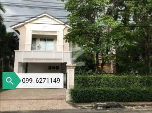 For RentHouseRama9, RCA, Petchaburi : Detached House Perfect Masterpiece