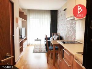 ขายคอนโดอ่อนนุช อุดมสุข : ขายคอนโด เรสซิเดนซ์52 แอท บีทีเอส อ่อนนุช(Residence 52 @ BTS Onnut) กรุงเทพฯ