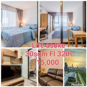 For RentCondoRama9, RCA, Petchaburi : For rent Life Asoke ⚡ #next to MRT Phetchaburi ⚡ near SWU. There are many rooms, good price 💖