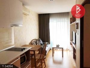 For SaleCondoOnnut, Udomsuk : Condo for sale Residence 52 @ BTS On Nut (Residence 52 @ BTS Onnut)