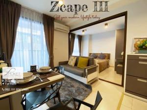 For RentCondoPhuket, Patong : Zcape III Condo แต่งครบ สภาพใหม่มาก เช่าราคาพิเศษ !!!