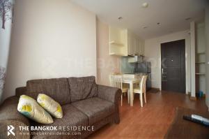 For RentCondoOnnut, Udomsuk : Shock Price!! Condo for Rent Near BTS Onnut - Q House Sukhumvit 79 @11,000 Baht/Month