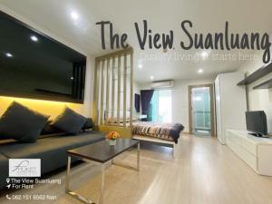 เช่าคอนโดภูเก็ต ป่าตอง : The View Suanluang Nice Room For Rent !!!