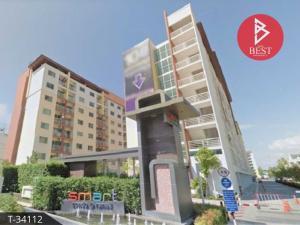 For SaleCondoRama 2, Bang Khun Thian : Condominium For Sale Smart Rama 2 Bang Khun Thian Bangkok