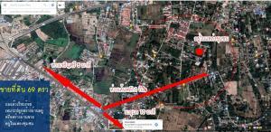 For SaleLandUbon Ratchathani : Land for sale by owner