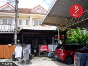 ขายทาวน์เฮ้าส์/ทาวน์โฮมมีนบุรี-ร่มเกล้า : ขายทาวน์เฮ้าส์ หมู่บ้านเมืองประชา รามอินทรา กรุงเทพมหานคร