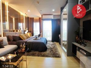For SaleCondoSamrong, Samut Prakan : Condominium for sale, Supalai Veranda, Sukhumvit 117, Samut Prakan.