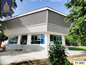 ขายโรงงานพัทยา บางแสน ชลบุรี ศรีราชา : ขายโรงงานนิคมอมตะนครชลบุรี ใกล้แหลมฉบัง